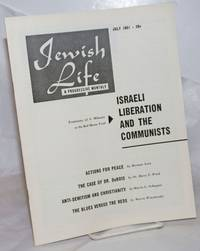 image of Jewish Life [1951, Jul, Vol. 5, No. 9 (57)]