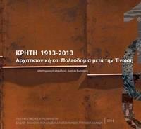 Crete 1913-2013: Architectonike kai poleodomia meta ten Henose