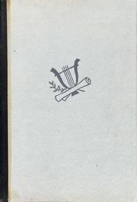 Gedicht und Geschrift, Lyrik der Gegenwart in Handschriften mit einer  Vorerrerung von Ernst Penzoldt.