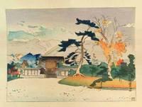 NIHON TAIKAN by [SKETCHTOUR GENRE] Nakazawa Hiromitsu, artist - 1922