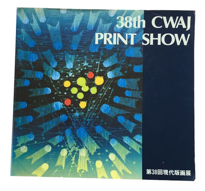 : CWAJ, 1993. Paperback. Very Good. illustrations (mostly color), 222p. Softcover in original wrappe...