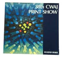 38th Annual CWAJ Print show: Tokyo American Club, October 22-24, 1993