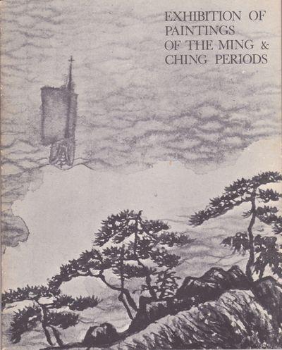 Hong Kong: City Museum & Art Gallery, 1970. Small Quarto (10 x 8 inches; 253 x 202 mm), unpaginated,...