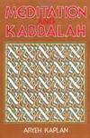 image of Meditation and Kabbalah