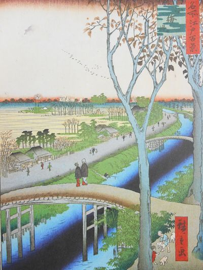 Germany: Taschen, 2010. Sewn binding. Near fine. Hiroshige. Folio size, 272 pp., illustrated in colo...