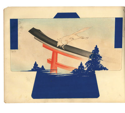 1901. TAGUCHI, Bairei. and Toshu MATSUI. Chiyo no nishiki. 2 Volumes. Each volume illustrated with 2...
