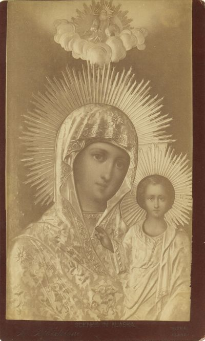 Very Good. Photograph. A boudoir card of religious art from St. Michael's Cathedral. Light soil and ...