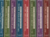 Who's Who in British History: Complete set in 8 volumes (Roman & Anglo-Saxon, Early Medieval, Late Medieval, Tudor, Stuart, Early Hanoverian, Late Hanoverian, Victorian )