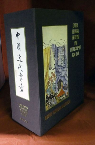 New York: Random House, 1987. First edition. Hardcover. Orig. cloth. Fine in fine decorated clamshel...
