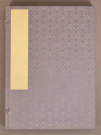 SHINNYÔDÔ ENGI 真如堂縁起 3 volumes, complete
