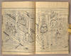 View Image 12 of 13 for SHINNYÔDÔ ENGI 真如堂縁起 3 volumes, complete Inventory #90764
