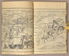 View Image 13 of 13 for SHINNYÔDÔ ENGI 真如堂縁起 3 volumes, complete Inventory #90764