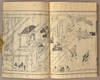 View Image 3 of 13 for SHINNYÔDÔ ENGI 真如堂縁起 3 volumes, complete Inventory #90764