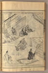 View Image 4 of 13 for SHINNYÔDÔ ENGI 真如堂縁起 3 volumes, complete Inventory #90764