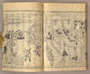 View Image 5 of 13 for SHINNYÔDÔ ENGI 真如堂縁起 3 volumes, complete Inventory #90764