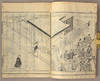View Image 6 of 13 for SHINNYÔDÔ ENGI 真如堂縁起 3 volumes, complete Inventory #90764