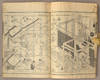 View Image 7 of 13 for SHINNYÔDÔ ENGI 真如堂縁起 3 volumes, complete Inventory #90764
