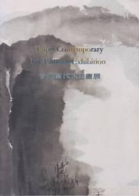 Taipei Contemporary Ink Painting Exhibition