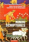 image of Hindu Scriptures: Hymns from the Rigveda, Five Upanishads and The Bhagavadgita