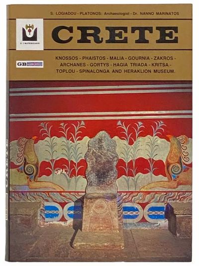Athens: D.I. Mathioulakis, 2003. Soft Cover. Very Good. Faint edge wear. 2003 Soft Cover. A travel g...
