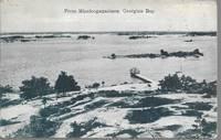 image of View of Minnicoganashene, Georgian Bay, Ontario, Canada on 1916 Cyantone Postcard