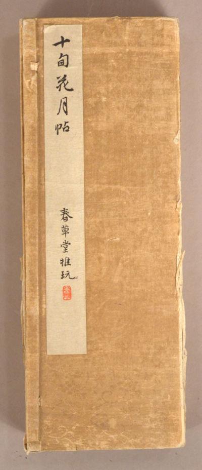 1887. Rai Sanyō, et al. 頼山陽 Shunsōdō 春草堂. JÛJUN KAGETSU-CHÔ. 十旬花月帖 3 Vols...