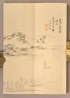 View Image 12 of 13 for JÛJUN KAGETSU-CHÔ. 十旬花月帖 3 Vols Inventory #90734
