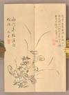 View Image 13 of 13 for JÛJUN KAGETSU-CHÔ. 十旬花月帖 3 Vols Inventory #90734