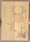 View Image 4 of 13 for JÛJUN KAGETSU-CHÔ. 十旬花月帖 3 Vols Inventory #90734