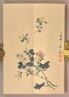 View Image 5 of 13 for JÛJUN KAGETSU-CHÔ. 十旬花月帖 3 Vols Inventory #90734