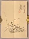 View Image 8 of 13 for JÛJUN KAGETSU-CHÔ. 十旬花月帖 3 Vols Inventory #90734