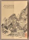 View Image 10 of 13 for JÛJUN KAGETSU-CHÔ. 十旬花月帖 3 Vols Inventory #90734