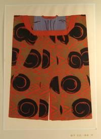 NOH-KA GABI by [COSTUME DESIGNS - NOH THEATER] - 19 - from Boston Book Company and Biblio.com