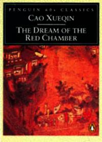 The Dream of the Red Chamber (Penguin Classics 60s S.) by  David Hawkes - Paperback - from World of Books Ltd (SKU: GOR001367813)