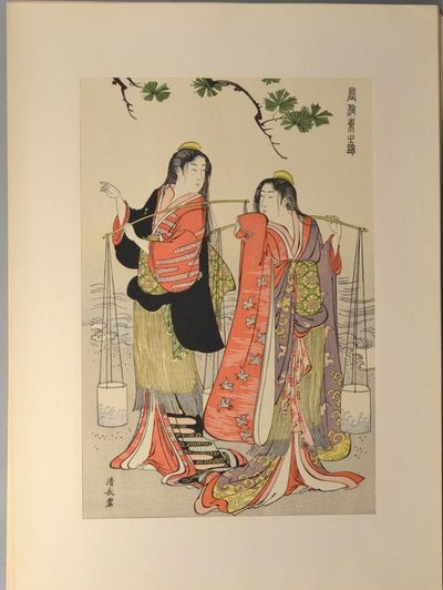 1956. . SELECTED MASTERPIECES OF UKIYO-E PRINTS. Meiji Shobô, 1956. Edited by Kondo Ichitarô. A la...