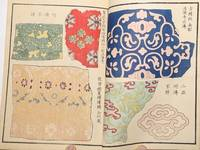 Japanese Kimono Pattern Book