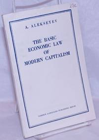 image of The Basic Economic Law of Modern Capitalism