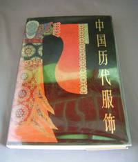 image of Chinese Clothing and Adornment in Various Dynasties