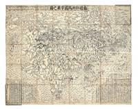 Nansenbushu bankoku shoka no zu [Visualized Map of All the Countries in Jambudvipa]
