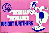 [DIETING] WEIGHT WATCHERS POSTER WW 10