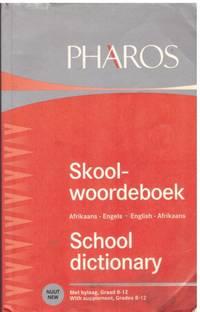 image of SKOOL WOORDEBOEK / SCHOOL DICTIONARY