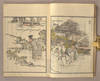 View Image 11 of 13 for BITCHÛ MEISHÔ-KÔ 備中名勝考, 2 VOLS Inventory #90714