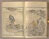View Image 13 of 13 for BITCHÛ MEISHÔ-KÔ 備中名勝考, 2 VOLS Inventory #90714