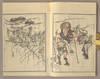 View Image 3 of 13 for BITCHÛ MEISHÔ-KÔ 備中名勝考, 2 VOLS Inventory #90714