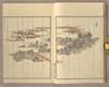 View Image 4 of 13 for BITCHÛ MEISHÔ-KÔ 備中名勝考, 2 VOLS Inventory #90714