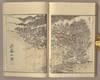 View Image 9 of 13 for BITCHÛ MEISHÔ-KÔ 備中名勝考, 2 VOLS Inventory #90714
