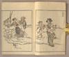 View Image 10 of 13 for BITCHÛ MEISHÔ-KÔ 備中名勝考, 2 VOLS Inventory #90714