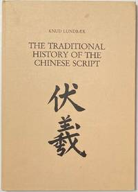 image of The Traditional History of the Chinese Script: From a Seventeenth Century Jesuit Manuscript