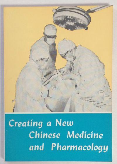 Peking: Foreign Languages Press, 1977. 82p., slender paperback, very good. On post-revolutionary dev...