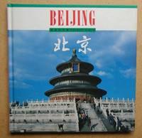 image of Beijing: Tourist Album.
